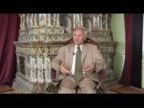 Азы православия часть 1
